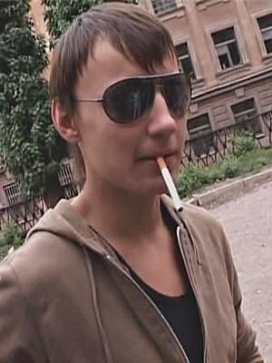 Alexei